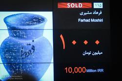هشتمین حراج تهران