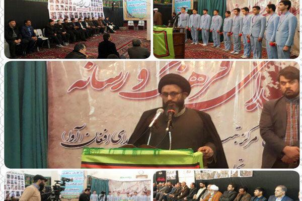 گرامیداشت شهدای خبرگزاری صدای افغان و تبیان