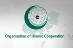 Iran assumes presidency of PUIC Conference