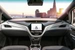 خودروهای بدون فرمان سال آینده عرضه می شوند