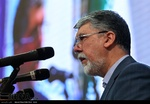 The Iranian Minister of Culture and Islamic Guidance, Seyyed Abbas Salehi, speaks during the First International Conference of Asian Cultural Dialogues at the ICRO in Tehran on January 13, 2017. (IRNA