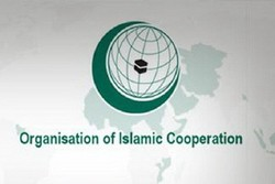Tehran to host 13th PUIC Conf. today