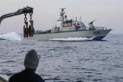 ماهیگیر فلسطینی
