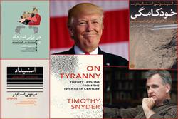 ترامپ چگونه با فرمول هیتلر به قدرت رسید/ کتابخوانی علیه «استبداد»