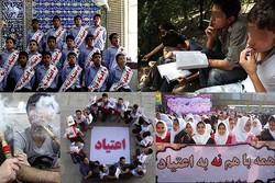 عکس تزئینی اعتیاد در میان نوجوانان