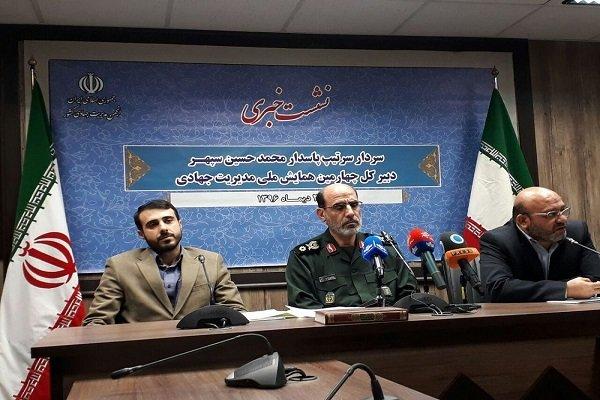 نشست خبری سردار سپهر