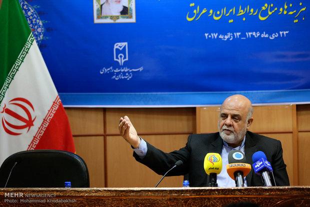 Iran, Iraq ambs. hold presser