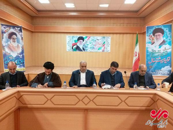 ظرفیتها و مشکلات شهرستان سنقر و کلیایی