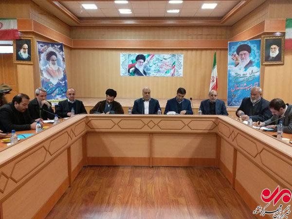 شورای اداری سنقر