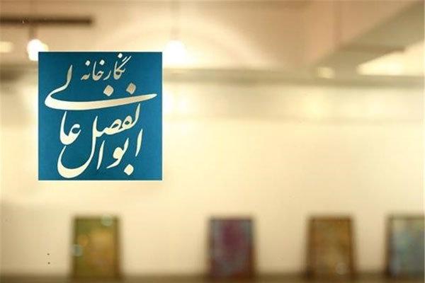 آثار تجسمی هنرمندان کهگیلویه و بویراحمد به حوزه هنری میآید