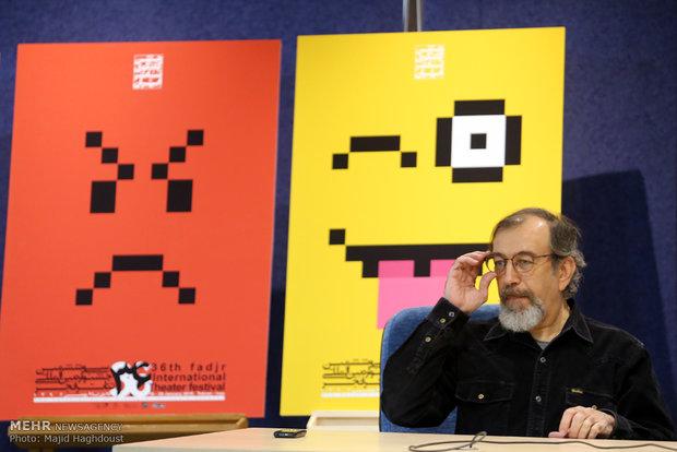نشست خبری سی و ششمین جشنواره بین المللی تئاتر فجر
