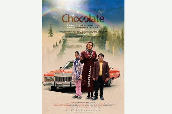 """Chocolate"" to be screened at 11th Children Film Festival in Bangladesh"