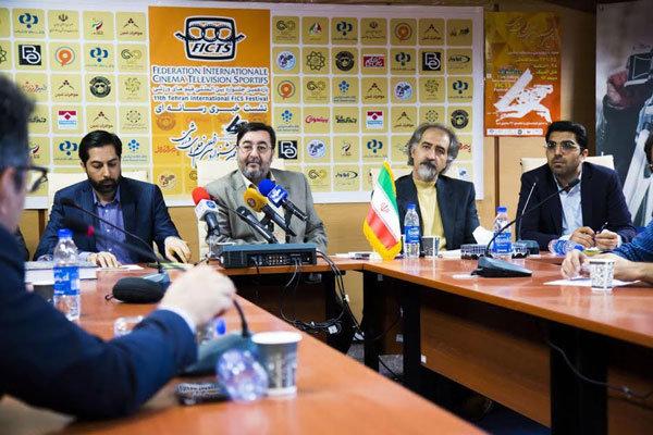 نشست خبری جشنواره فیلمهای ورزشی برگزار شد