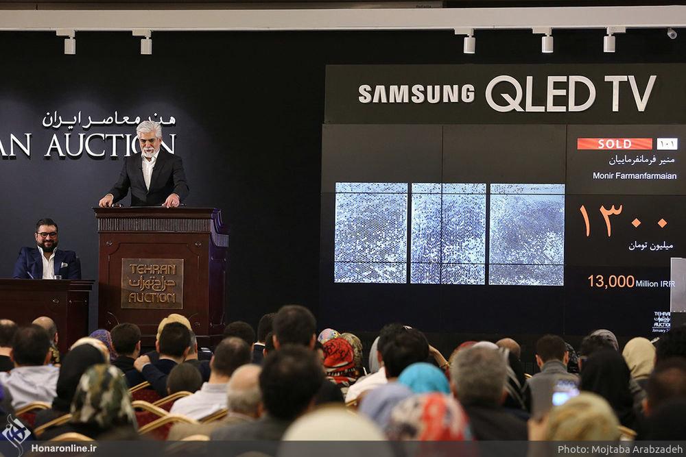 Tehran Auction sells all 120 lots - Tehran Times