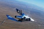 آزمایش موفق فضاپیمای فوق مدرن با سرعت۱۱۰۰ کیلومتر در ساعت