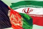 مرز افغانستان و ایران باز شد