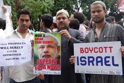 تظاهرات در هند