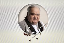 بزرگداشت اکبر عبدی در سی و ششمین جشنواره ملی فیلم فجر