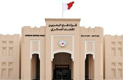 الإعدام لناشطين وحبس خمس فتيات واسقاط جنسية 58 مواطنا