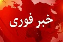 شنیده شدن صدای مهیب در مناطقی از شهر کرمانشاه