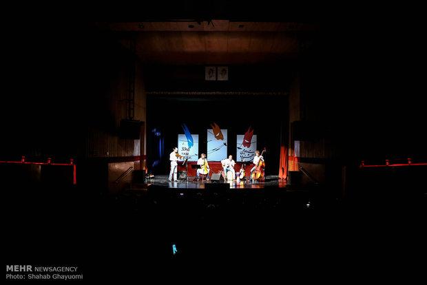 4th night of 33rd Fajr International Festival of Music