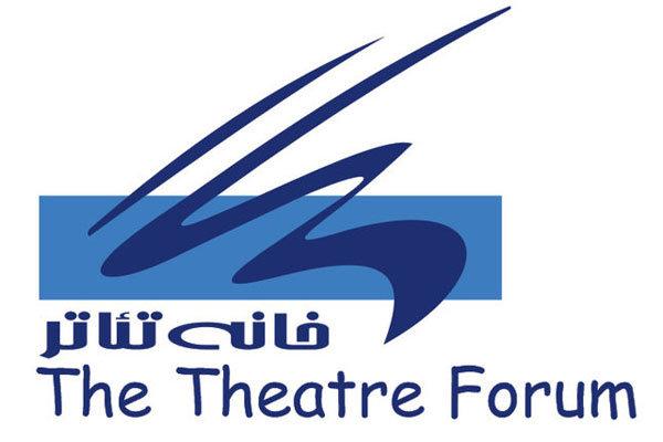 خانه تئاتر هفته گرامیداشت روز جهانی تئاتر را برگزار میکند