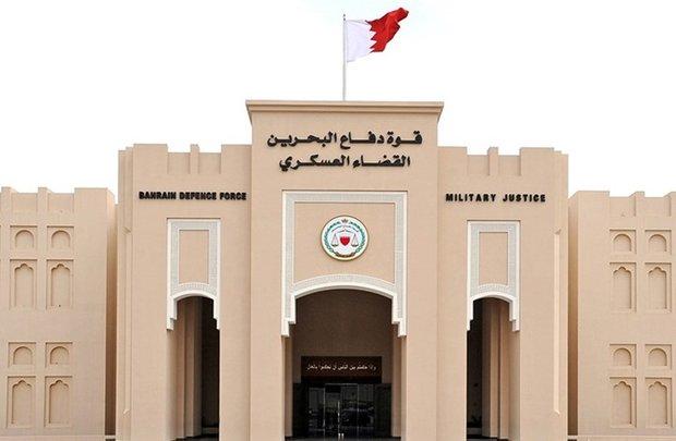 البحرين تستمر باحكامها العسكرية السرية الجائرة ازاء المدنيين