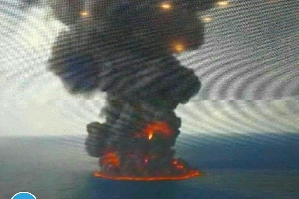 Burning oil tanker sinks at sea with 32 crew members dead
