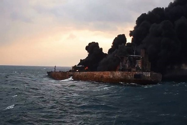 Oil tanker burning in the East China Sea sinks