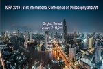 بیست و یکمین کنفرانس بینالمللی فلسفه و هنر برگزار می شود