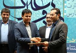 جهرم میزبان اختتامیه هنرهای نمایشی قرآنی