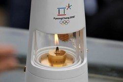 المپیک زمستانی کره جنوبی