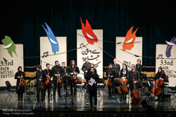 Austrian-Iranian Symphonic Orchestra
