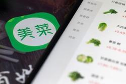 استارت آپ فروش سبزیجات که ۲.۸ میلیارد دلار ارزش دارد
