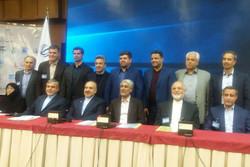 هیات اجرایی کمیته ملی المپیک