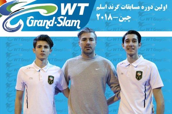 Iranian Taekwondo outfit wins one bronze at WT Grand Slam