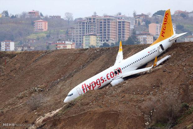 Trabzon'da pistten çıkan yolcu uçağından kareler