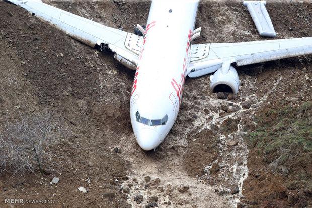 Trabzon'da ambulans uçak acil iniş için izin istedi