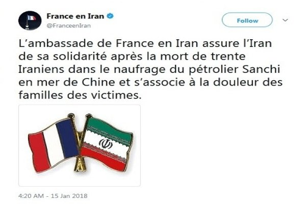 French Embassy offers condolence over Sanchi oil tanker incident