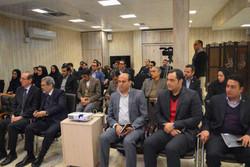 برگزاری دوره آموزشی مدیریت جامع ریسک در بانک ایران زمین