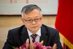 پیام همدردی سفیر چین در ایران با خانواده های قربانیان سانچی