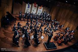 ارکستر صدا و سیما