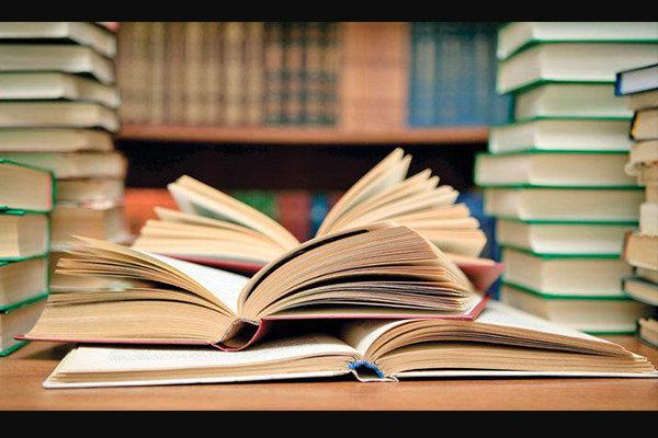 هشدار اساتید علوم انسانی درباره وضعیت زبان فارسی دانشگاه ها