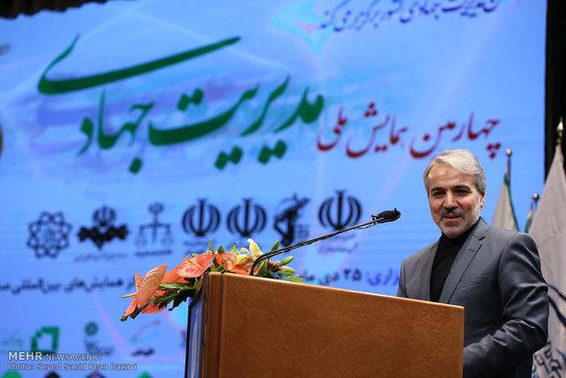 چهارمین همایش ملی مدیریت جهادی