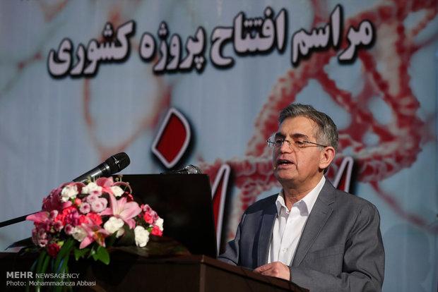 مراسم افتتاح پروژه ایرانیوم