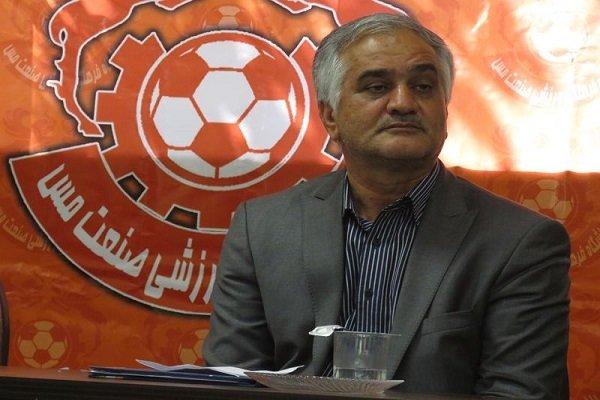مدیرعامل باشگاه مس کرمان استعفا کرد