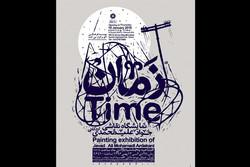 نمایشگاه نقاشی زمان