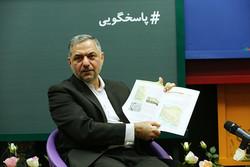 محمود امانی تهرانی