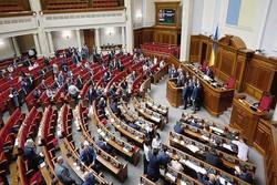 پارلمان اوکراین طرح قطع روابط دیپلماتیک با روسیه را رد کرد