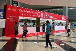Iranian artisans to show skills at Japan exhibit